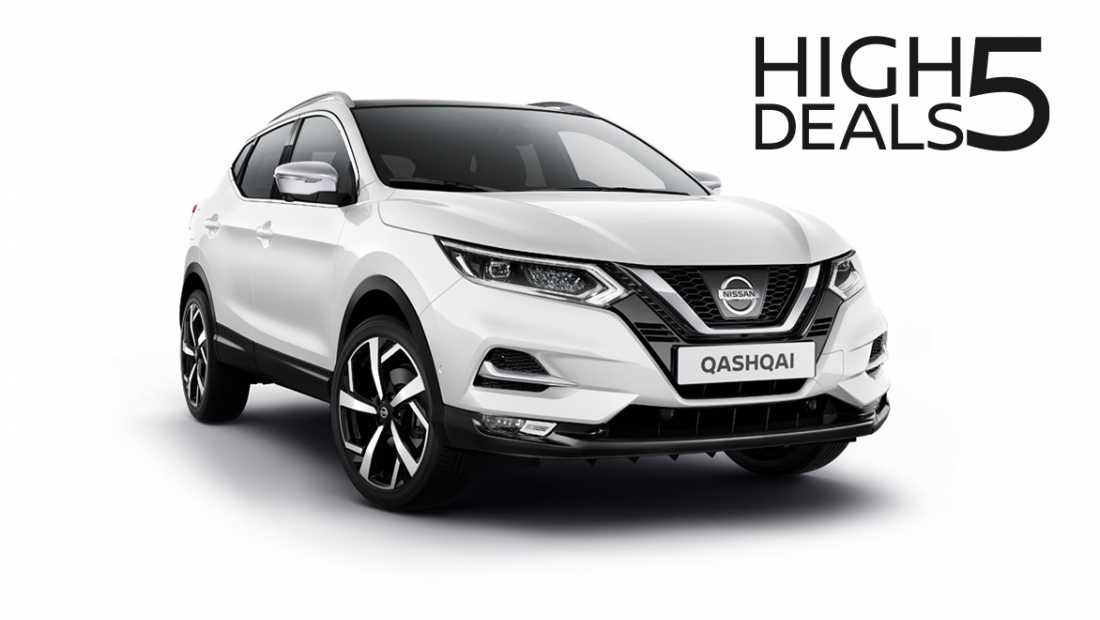 Nissan Qashqai High Five Deals